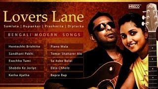 Superhit Bengali Modern Songs 2016 | Somlata Acharyya Chowdhury | Rupankar | Lovers Lane