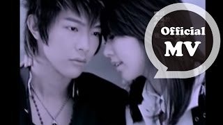 TANK [給我你的愛 Give me your love] Official Music Video