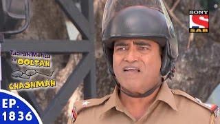 Taarak Mehta Ka Ooltah Chashmah - तारक मेहता - Episode 1836 - 28th December, 2015