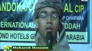 Islamic Songit By Kolorob in Saudi Arabia