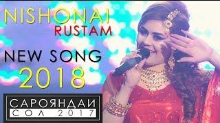 Нишонаи Рустам - чашни бахорон 2018 | Nishonai Rustam - Jashni bahoron 2018
