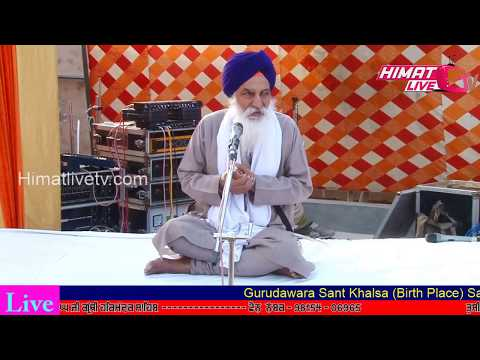 Xxx Mp4 New Katha 2019 Singh Sahib Giani Jaswant Singh Sant Giani Jarnail Singh Khalsa Bhindranwale 3gp Sex