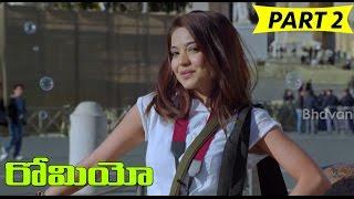 Romeo Full Movie Part 2 || Sairam Shankar, Adonika, Ravi Teja