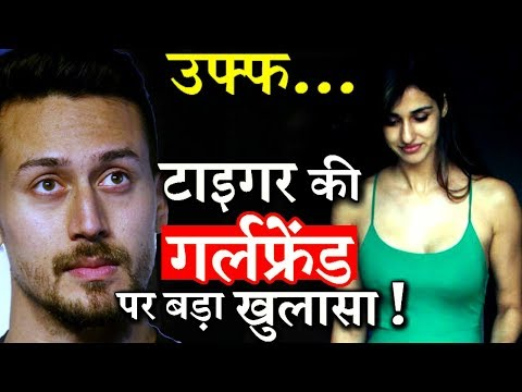 Xxx Mp4 Big Revelation On Tiger Shroff's GirlFriend Disha Patni 3gp Sex