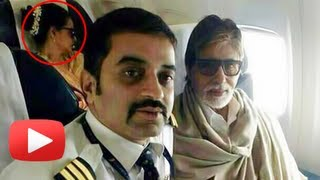 The Real Story Behind Amitabh Bachchan Rekha Spotted In The Same Flight