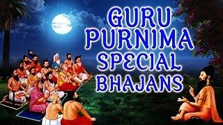 Guru Purnima Special Bhajans Anuradha Paudwal, Debashish, Nitin Mukesh, Manoj,Ajit I Audio Juke Box