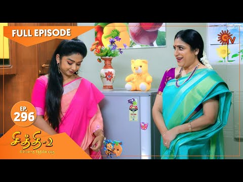 Chithi 2 Ep 296 01 May 2021 Sun TV Serial Tamil Serial