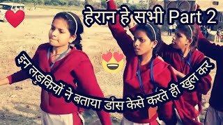 today special part 2 adivasi girls dance / new adivasi song dj/ timli avaw