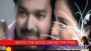 Velayudham Tamil Movie Part 1.flv