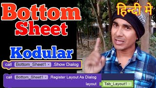 Bottom sheets Component kodular / makeroid in hindi.
