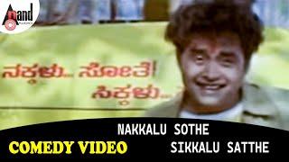 Nakkalu Sothe Sikkalu Satthe Sharan & Naveen Krishna  comedy | Film Dhimaku