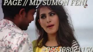 EK Prithibi Prem | Bangla New Song 2016 | Imran,Nancy New Music video song