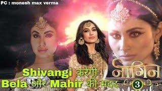 Ekta Kapoor Revealed End of naagin 3 | Naagin 3 latest update | नागिन 3