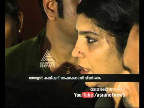 Dramatic moments by Saritha S Nair while Solar Hearing | FIR 15 DEC 2015