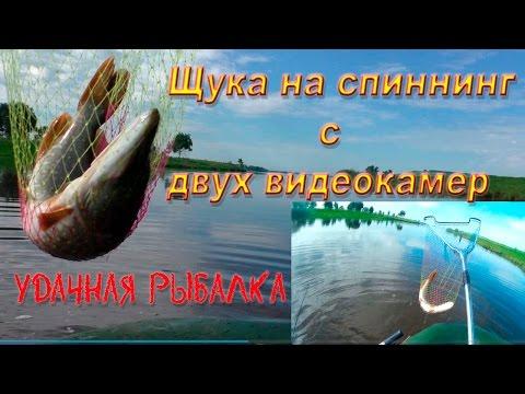 рыбалка спиннингом на щуку играть