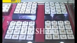 Mayor Sagar Naik visits Pednekar Jewellers Vashi