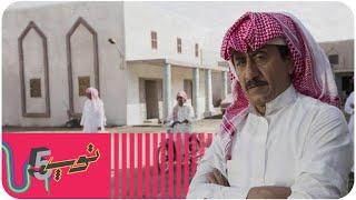 أبرز 5 أعمال سعودية رمضانية