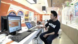 เดอะ รีวิวเวอร์ : FTTx อินเทอร์เน็ตความเร็วสูงใหม่ล่าสุด 5 เม.ย.58 (1/3)