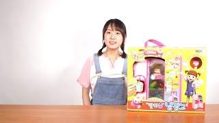 [루리] 콩순이 말하는 냉장고 장난감 세요 노래 소꿉놀이 인형 놀이 Kongsuni Talking refrigerator fridge toys