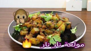 وجبة عشا في ثلاث دقايق/بطاطا حرة / بس تعمليها مرة مش هتستغني عنها ابدا