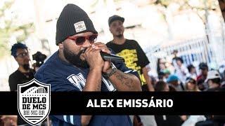 Alex Emissário - Duelo de MCs - 13/08/17