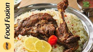 Mutton Mandi Recipe By Food Fusion