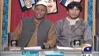 Qarar Lootne Wale  qarar ko tarsy sung by Amaanullah