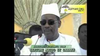 Serigne Maodo SY Dabakh - Part2 - Conference Fass 2010