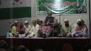 Dr. Mufti Kafil Uddin Salehi | Patikelbari Dargah Sharif | Urs- 2017