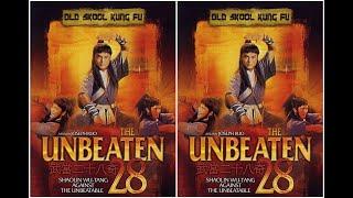 Kung Fu Lovers   U N B E A T E N 28
