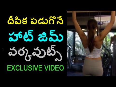 Xxx Mp4 Deepika Padukone S Hot Gym Workout For XXX Movie Lasya Media 3gp Sex