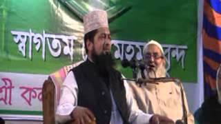 Bangla Waz Maulana Mizanur Rahman Atiki Chandpur Mahfil 2015 Full Uploaded by (mamunjobi@yahoo.com)