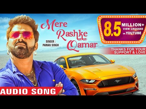 Xxx Mp4 Pawan Singh Mere Rashke Qamar Cover Song Latest Hindi Style Song 2017 SUPERHIT Song 3gp Sex