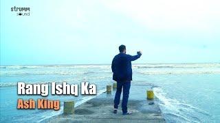 Rang Ishq Ka | Ash King | Ajay Singha | Pinky Poonawala