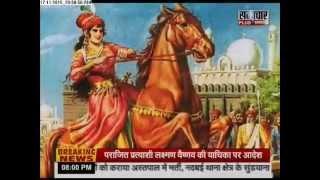 Special Report: Mystery of Razia Sultan's death