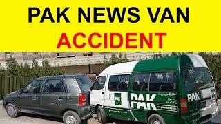 Pak News Van Accident Bol News | Pakistani News