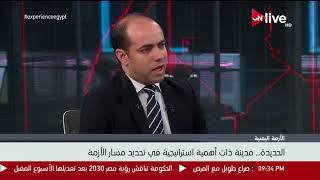 عادل الأهدل: دول التحالف هي التي تقود البيت اليمني