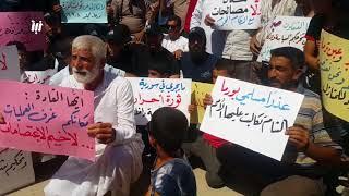خروج مظاهرة بدرعا البلد تأكد على المطالب السلميةبإسقاط النظام والأفراج عن المعتقلين