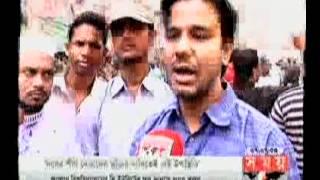 28 November somabesh'a Jamaat Shibir showdown