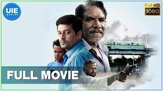 Kurangu Bommai Tamil Full Movie