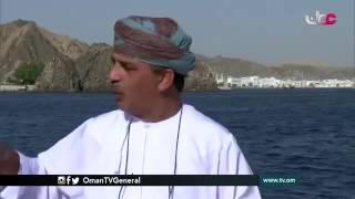 History of Gwadar Oman Tv