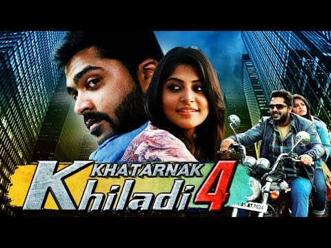 Xxx Mp4 Khatarnak Khiladi 4 Achcham Yenbadhu Madamaiyada Hindi Dubbed Full Movie Silambarasan Manjima 3gp Sex