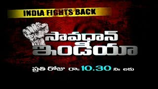Savdhaan India - India Fights Back (Telugu) General Promo