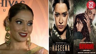 Bipasha Talks About Hubby Karan's Bengali Habits | 'Haseena' To Clash With Sanjay Dutt's 'Bhoomi'