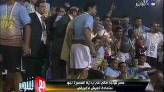 مصر تواجة مالي في بداية المسيرة نحو استعادة العرش الافريقي