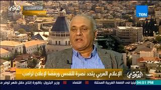 مصطفي قبها: لدي الفلسطينين والعرب أدلة تثبت عربية فلسطين منذ القدم بما لا يدع مجال للشك