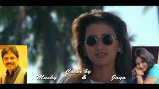 Dil Kehta hai chal unse mil - by mushy and Jaya