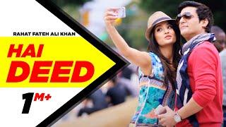Hai Deed | Hero 'Naam Yaad Rakhi' | Jimmy Shergill | Surveen Chawla | Rahat Fateh Ali Khan