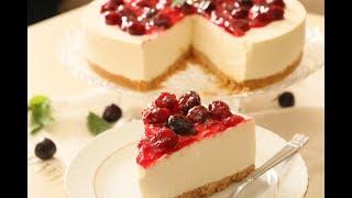 Cold Easy  Cheesecake  التشيز كيك البارد على واصوله بطريقة سهلة وسريعة والطعم اكتر من رائع