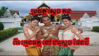 Sdach Korn, Khmer King History, ប្រវត្តិស្តេច កន